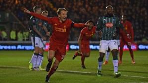 Ливърпул отново не убеди, изненадващ голмайстор прати тима в 4-ия кръг на ФА Къп (видео)