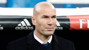 Зидан: Ние сме Реал Мадрид и ще се справим