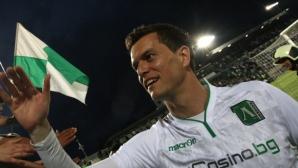 Митов се отказа от трикратен шампион на България