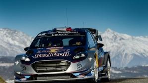 Ожие демонстрира скорост при старта на рали Монте Карло (Видео)
