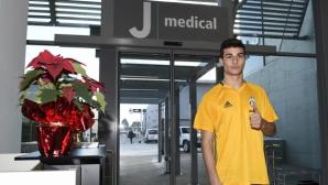 Един от най-големите италиански таланти вече е играч на Ювентус