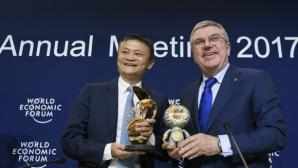 """Китайската компания """"Алибаба Груп"""" е 13-ият голям спонсор на МОК"""