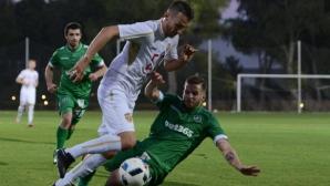 Лудогорец - Арсенал 0:0, гледайте мача пряко тук