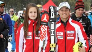 Златков и Асенова с подиуми в състезания на ФИС в Загреб