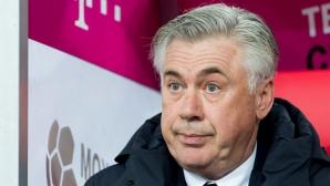 Байерн иска да продължи победната си серия в Бундеслигата
