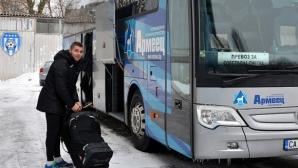 Черно море тръгна за София, утре заминава за Гърция