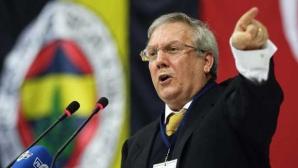 Наказаха президента на Фенербахче до края на сезона