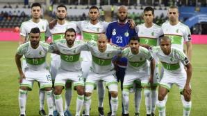 Тунис удари отбора на Райс Мболи, фаворитите пред отпадане