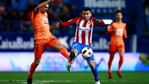 Атлетико почти обезсмисли реванша за Ла Копа (видео)