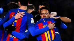 Реал Сосиедад - Барселона (съставите)