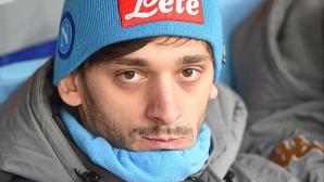 Милан хвърли око на Маноло Габиадини