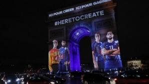 Франция и Испания завършиха без загуба груповата фаза на световното по хандбал