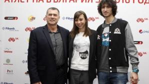 Мирела Демирева получи поредна награда