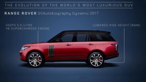 48 години Range Rover