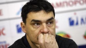 Владо Николов: Имаме шансове срещу Фенербахче