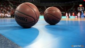 Избират домакините за Купа България след три дни