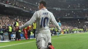 Реал без Хамес срещу Малага
