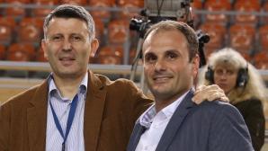 Община Пловдив и ВК Марица с пресконференция преди реванша с Ямамай