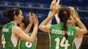 България започва срещу Украйна на Евроволей 2017