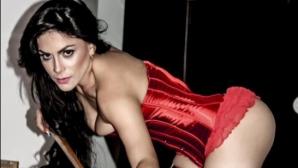 Най-скъпият футболист на Левски купонясва със скандална танцьорка (видео)