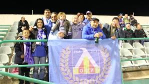 Близо 100 българи дойдоха да гледат Левски