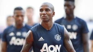 Футболист на Юнайтед също може да потегли на Изток