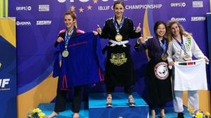 Четири европейски титли за българските състезатели по бразилско джу джицу