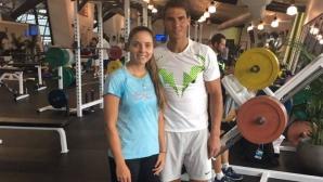Томова се засече с Рафа Надал между тренировките