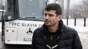 Славия се отказа от азер