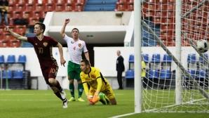 Поредно тежко поражение за юношите на България