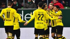 Вердер - Борусия (Дортмунд) 0:1, гледайте тук!