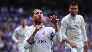 Реал Мадрид - Малага - 0:0 (гледайте на живо)