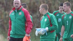 Лошото физическо състояние на футболистите провалило юношите на България