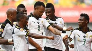 Гана се класира за осминафиналите
