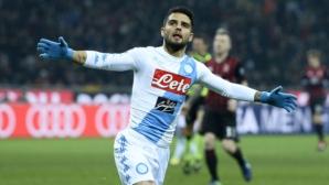 Наполи прекърши Милан с два гола от съблекалнята (видео и галерия)
