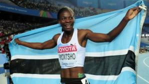 Световна шампионка се връща на пистата след допинг наказание