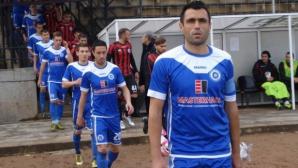 Черноморец започна подготовка с нов треньор