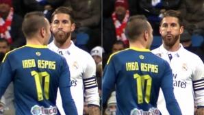Снимката с плюнката е измама на тези в Барселона, твърди Рамос