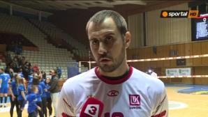 Вальо Братоев: Смятам да си свършим работата и да спечелим шампионата (видео)