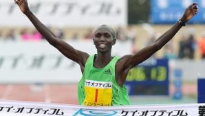 Кипсанг със сериозна конкуренция на маратона в Токио