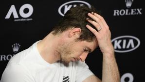 Мъри: Има и поражения, това е тенисът