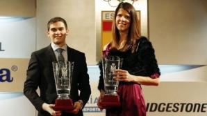 Бейтия и Хортелано са Атлетка и Атлет №1 в Испания за 2016 г.