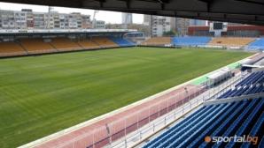 """Стадион """"Лазур"""" дължи 1,5 млн. лева данъци"""