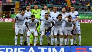 Палермо - Интер 0:0, гледайте на живо тук!