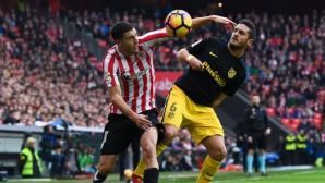 Атлетик Билбао - Атлетико Мадрид - 1:1 (гледайте на живо)