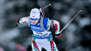 България зае 19-о място в женската щафета, Германия с трета поредна победа