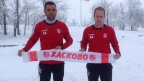 Бабангида изведе АФК Хасково за първа тренировка