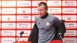 Стамен Белчев: Искам качествени попълнения, аз нося отговорността