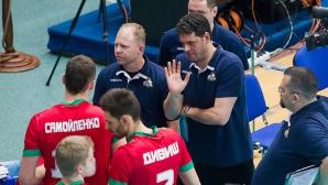 Пламен и Локо (Новосибирск) загубиха дербито срещу Динамо в Русия