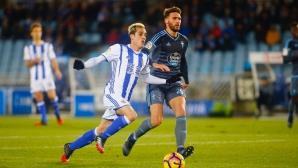 Реал Сосиедад застигна Атлетико (видео)